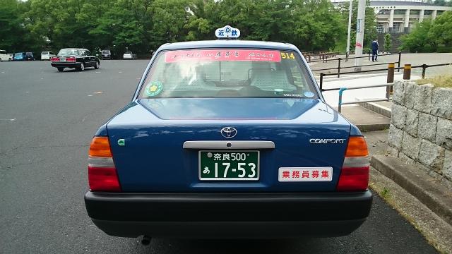 一般タクシー(小型)の後ろから