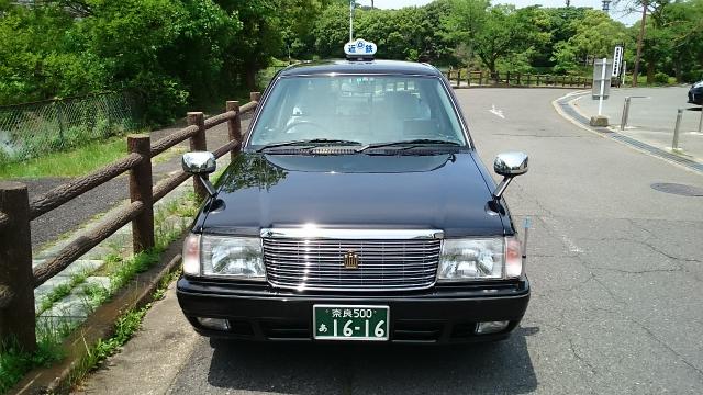 一般タクシー(中型)の正面