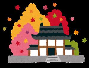 吉野山の紅葉コース