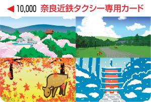 10000円券1