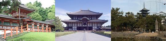 奈良近鉄タクシー観光タクシーで行ける奈良県の観光名所・寺社の写真